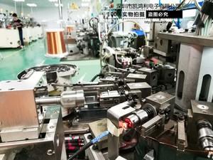 全自动化生产车间
